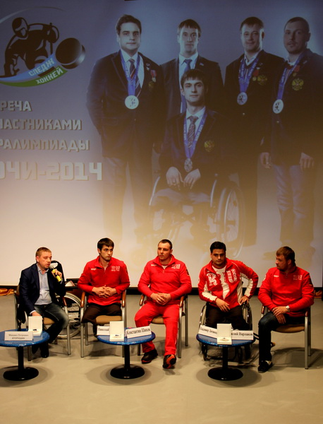 Tour of Paralympians in Ugra