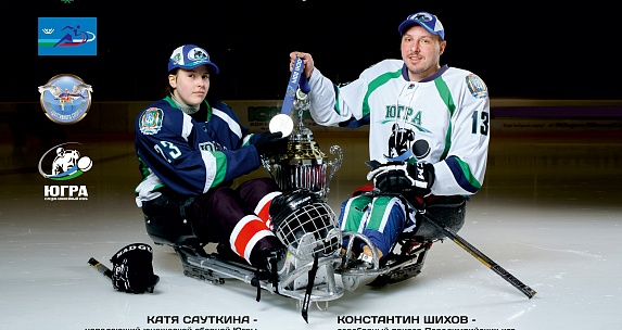 The sledge-hockey club